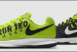 Nike Running Shoes Marketing and Inventory Management Project