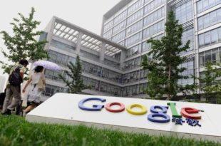 Google dilemma in china