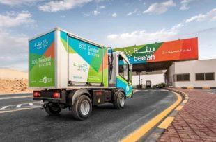 Dubai Waste Collection Case Study