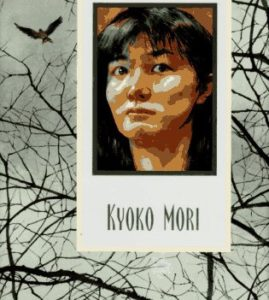 Analysis of Kyoko Mori's School