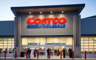 Costco Employee Relations