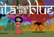 Sita Sings the Blues Movie Summary