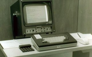 Computer Technology From 1967-1976