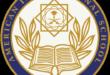 American International School Riyadh Leadership Analysis