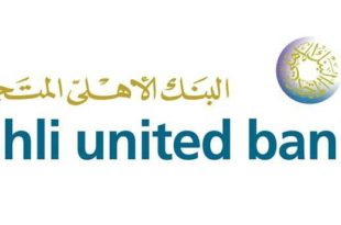 Ahli United Bank Kuwait Internship Experience Report