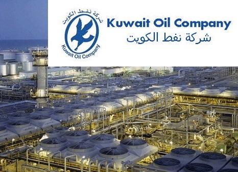 Kuwait Oil Company Internship Report | Finance Department