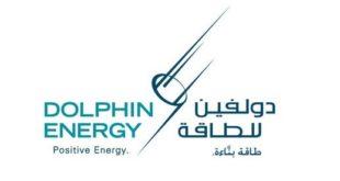 Leadership Effectiveness in Dolphin Energy Company
