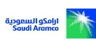 Saudi Aramco Sustainability Initiatives Article