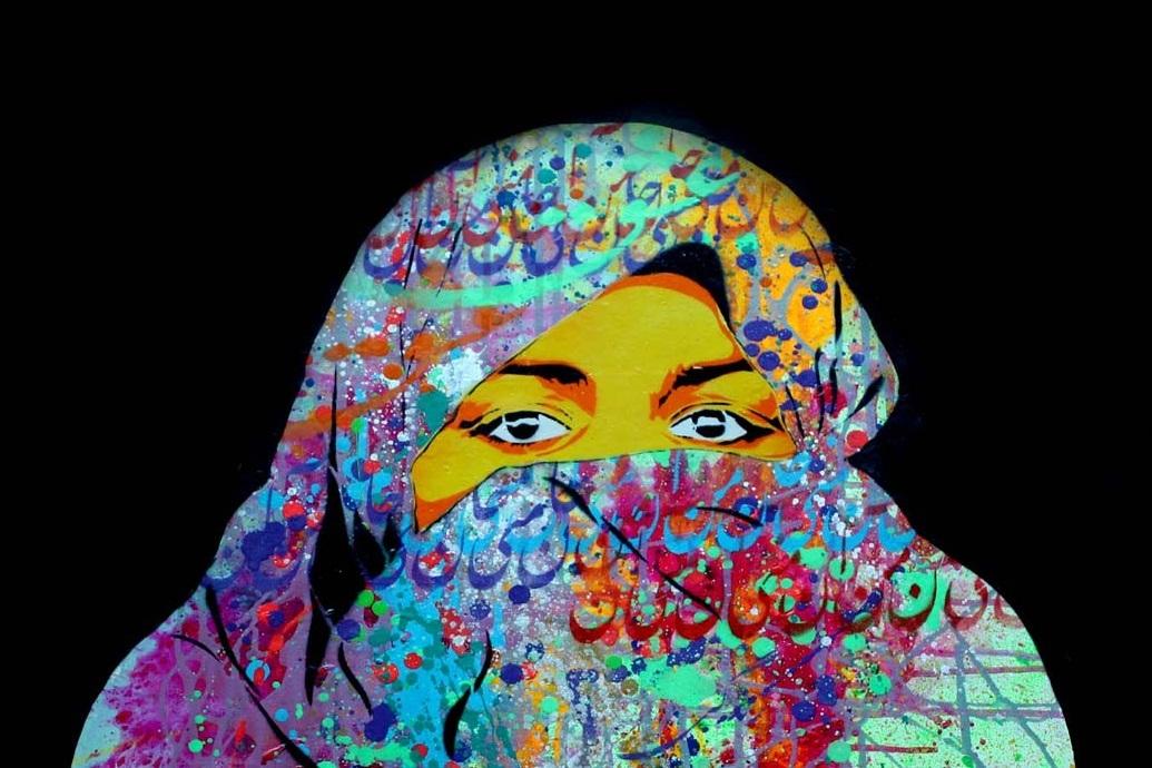 Relationship between Art, Gender and Culture