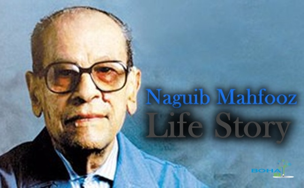 The Life Story of Naguib Mahfooz Article Summary Review