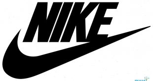 Nike False Advertising Case Summary