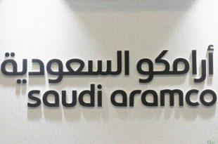Women Leaders in The Gulf Saudi Aramco