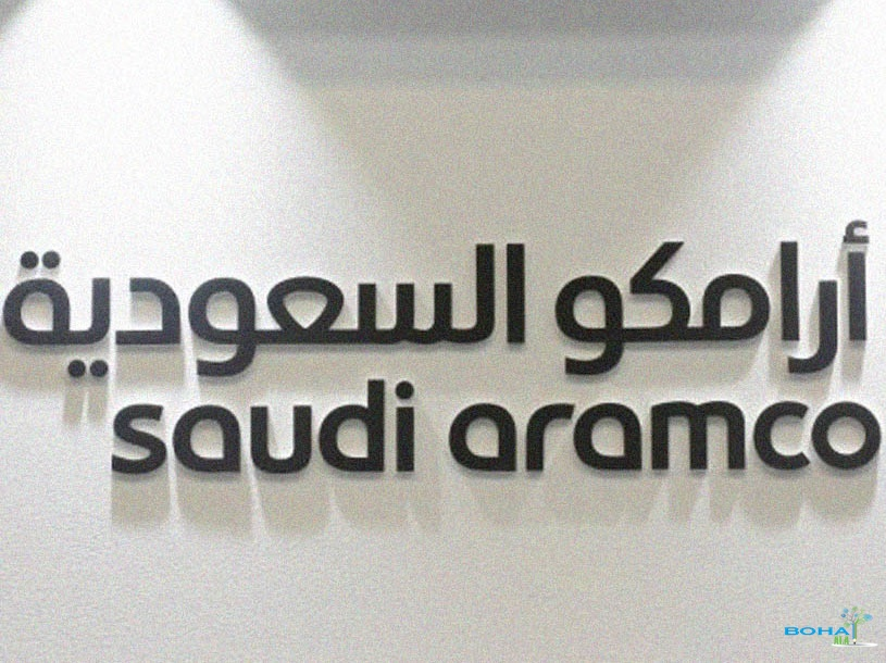 Women Leaders in The Gulf Saudi Aramco